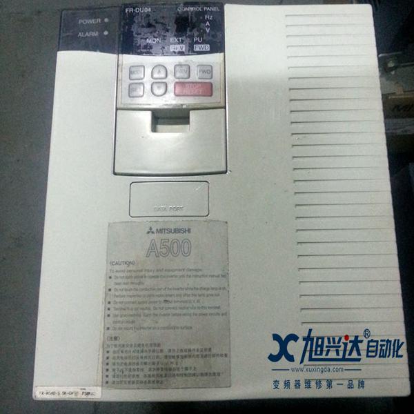 专用三菱变频器维修/专用三菱变频器专业维修/专用器
