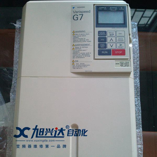 安川g7变频器55kw现场维修